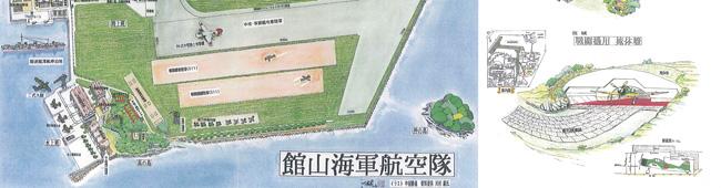 館山航空自衛隊・掩体壕ガイドマップ(一部)