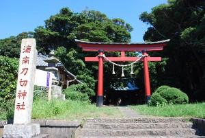 館山・海南刀切神社(かいなんなたぎりじんじゃ)