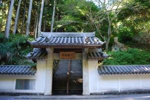 富山_伏姫籠穴
