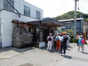 石の舎 観光案内所-1